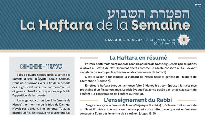 La Haftara de la semaine : Nasso