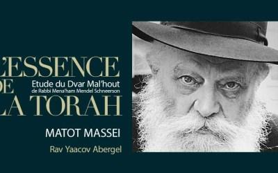 AUDIO. Etude du Dvar Mal'hout Matot Massei, par le Rav Yaacov Abergel