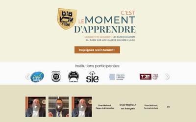 Le projet Tutaltz.com en français :  rejoignez le nouveau programme d'apprentissage des Si'hot du Rabbi sur Machia'h jusqu'au 3 Tamouz