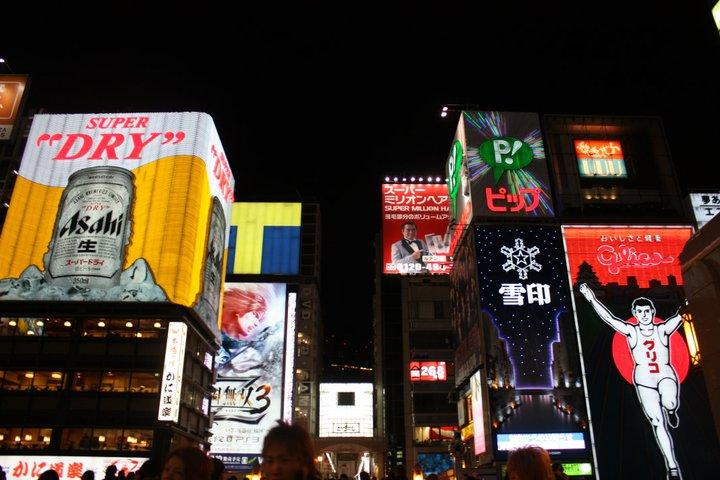 Osaka en un día: 5 imprescindibles