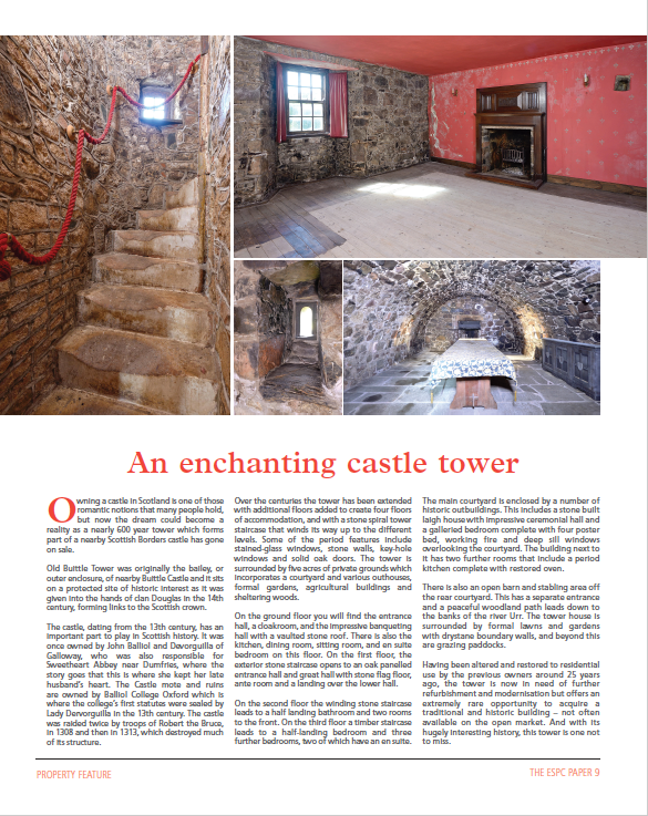 Old Buittle Tower ESPC feature 2