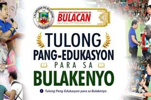 Daniel Fernando, Bulacan, Tulong Pang-Edukasyon Gabay ng Bagong Henerasyon