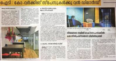 News on Malayala Manorama