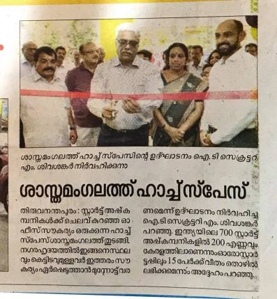 News on Kerala Kaumudi
