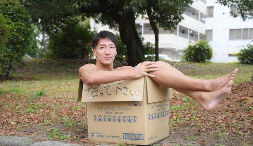 小原明人の年齢や経歴・結婚は?福岡市長選挙の筋肉PR動画が話題!