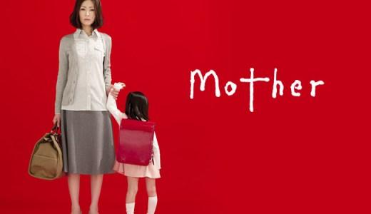 水田伸生監督の結婚や息子を調査!代表作品やインタビュー内容が熱い!