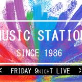 [Mステスペシャル2019/10/18]BLACKPINKの出演時間は何時?曲や動画も!