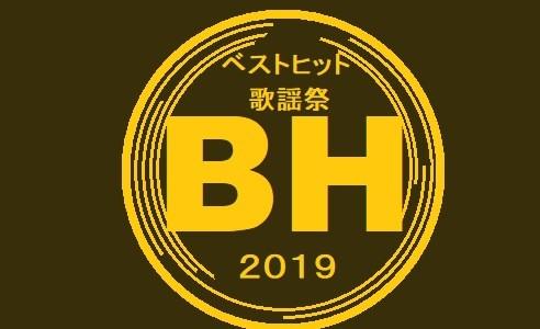 [ベストヒット歌謡祭2019]NEWSの順番や出演時間は何時?新曲初披露も!