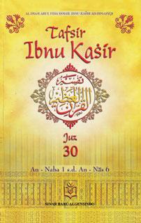 Surah Al-Muddatstsir 74 ~ Tafsir Ibni Katsir (Bagian 9)
