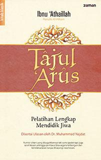 Taj-ul-'Arus: Ilmu Yang Bermanfaat