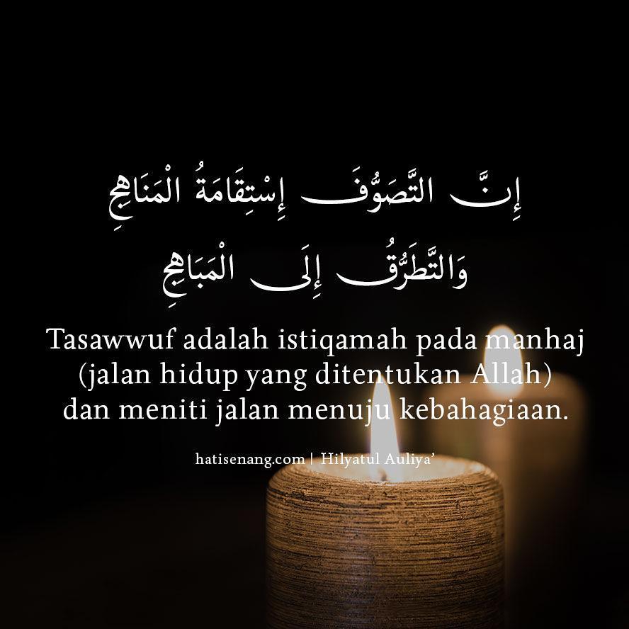 Tentang At-Tasawwuf 002 – Hilyatul Auliya