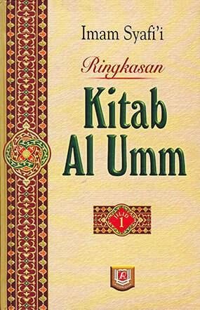 1-1-2 Air Yang Dapat Berubah Menjadi Najis & Yang Tidak – Ringkasan Kitab Al-Umm