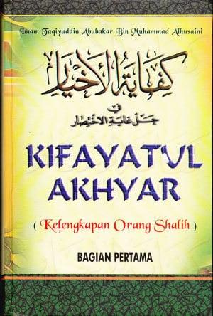 002 Perihal Kulit Bangkai, Dan Wadah-wadah – Kifayat-ul-Akhyar