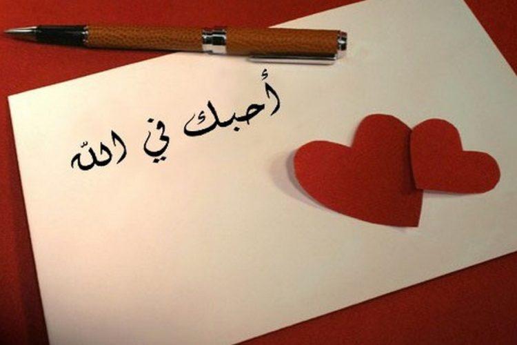 Kumpulan Puisi Cinta Zaman Now Yang Menyentuh Hati | PDKT | Nembak | Jadian | Rindu |
