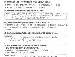 1594・海野弘恵 鳩のつえ hatonotsue.jp