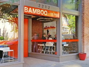 SB-BHM-Bamboo-on-2nd-facade
