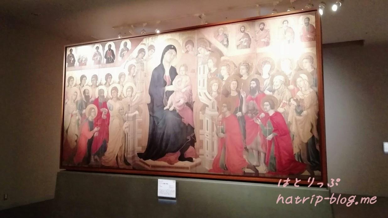 大塚国際美術館 ドゥッチョ マエスタ 荘厳の聖母