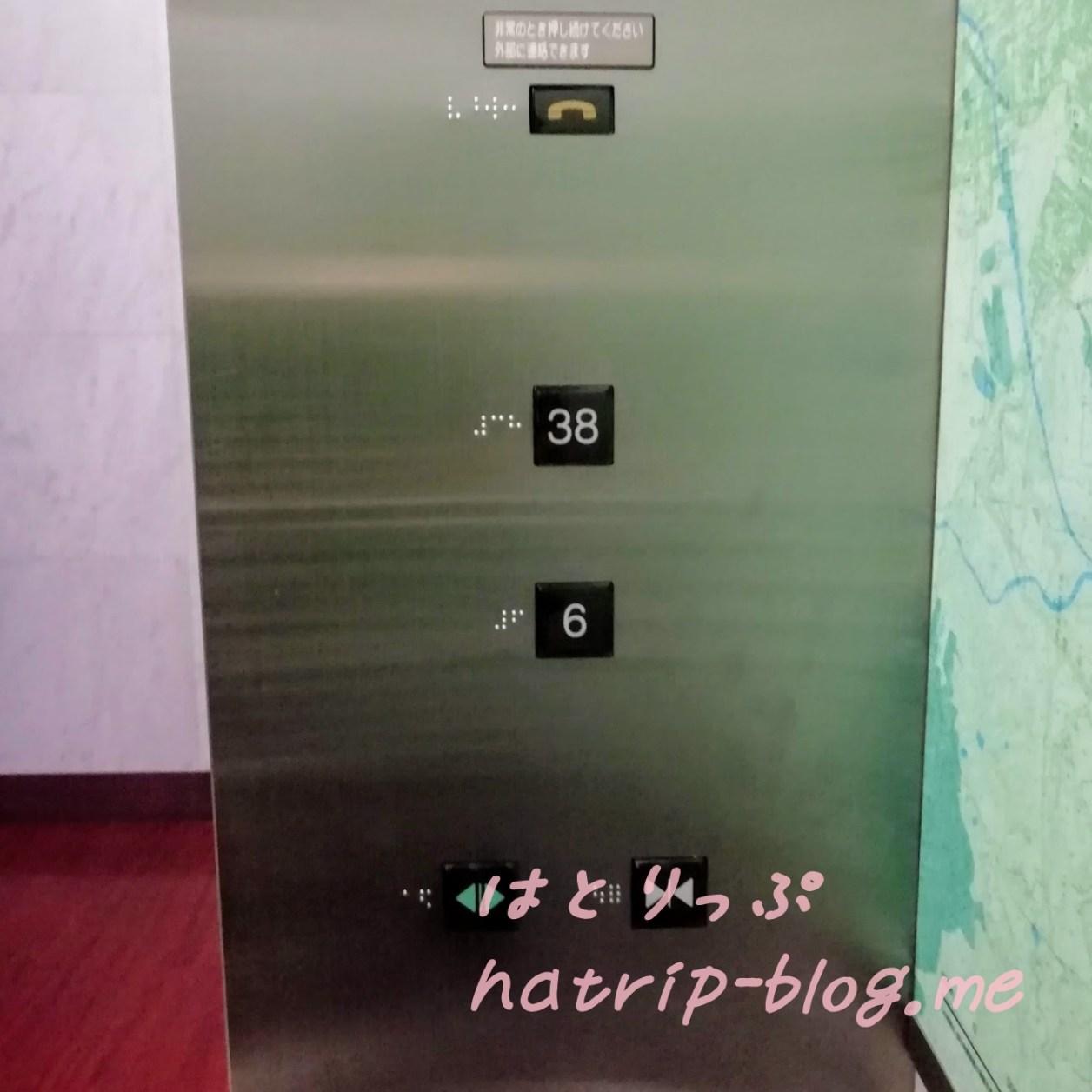 JRタワー展望室 T38 タワースリーエイト エレベーター