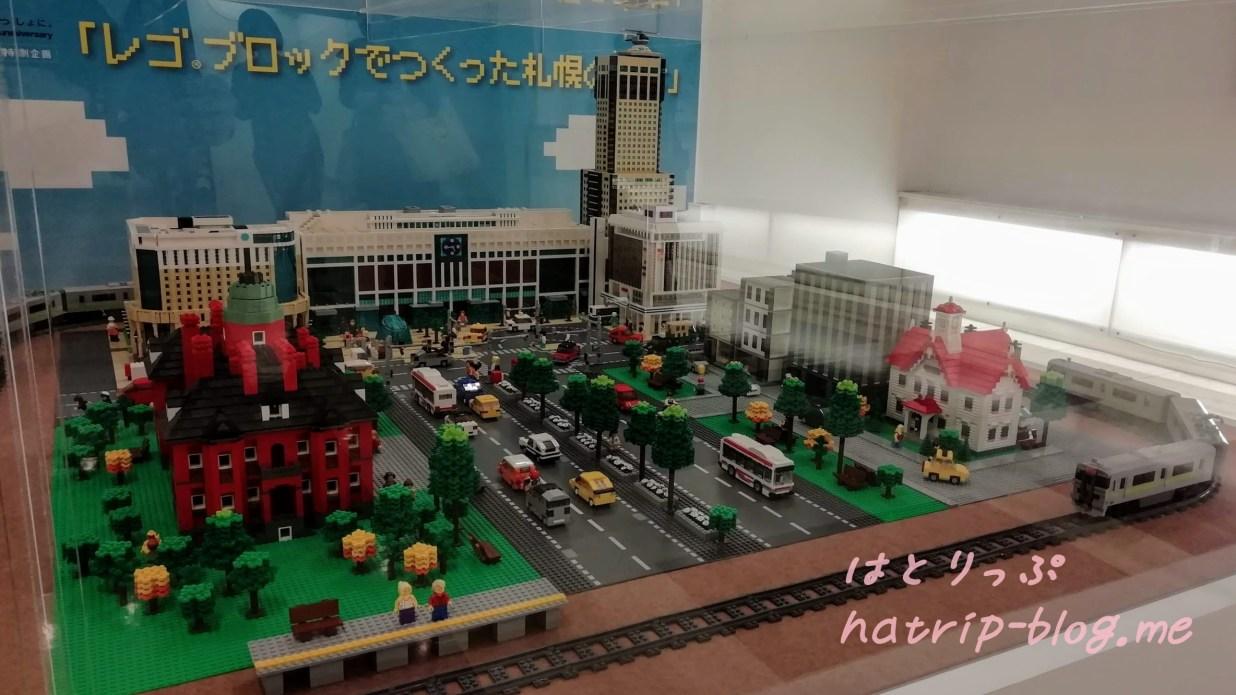 JRタワー展望室 T38 タワースリーエイト レゴブロックで作った札幌のまち