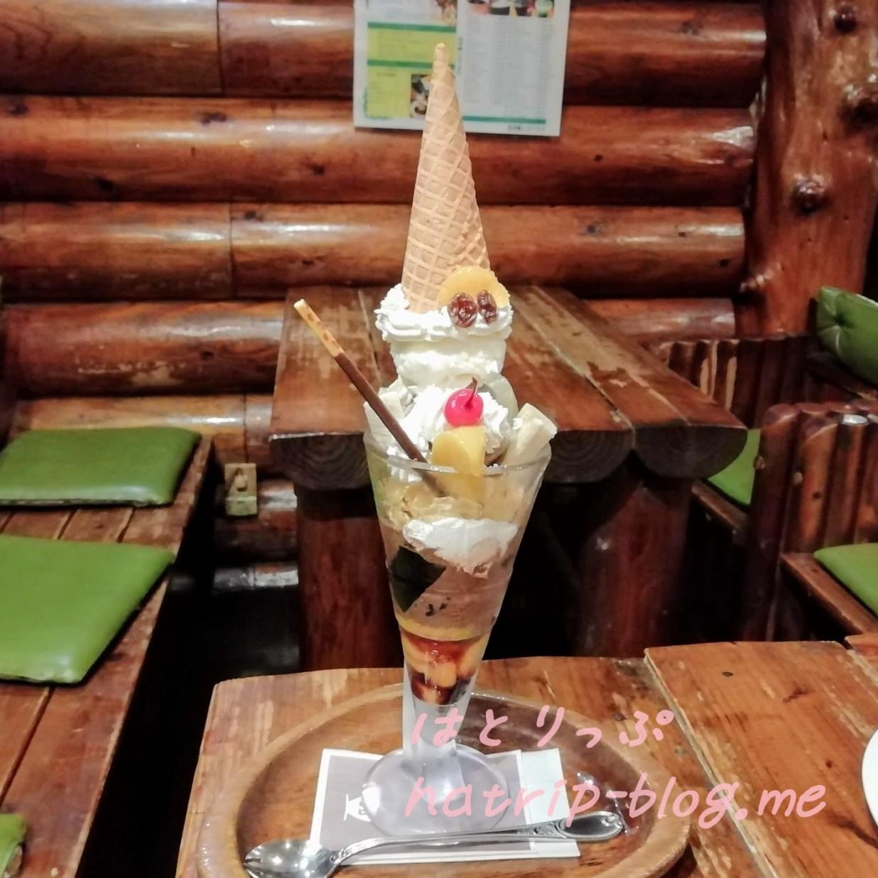 珈琲屋 OB オービー ログ八潮店 本店 チョコレートパフェ