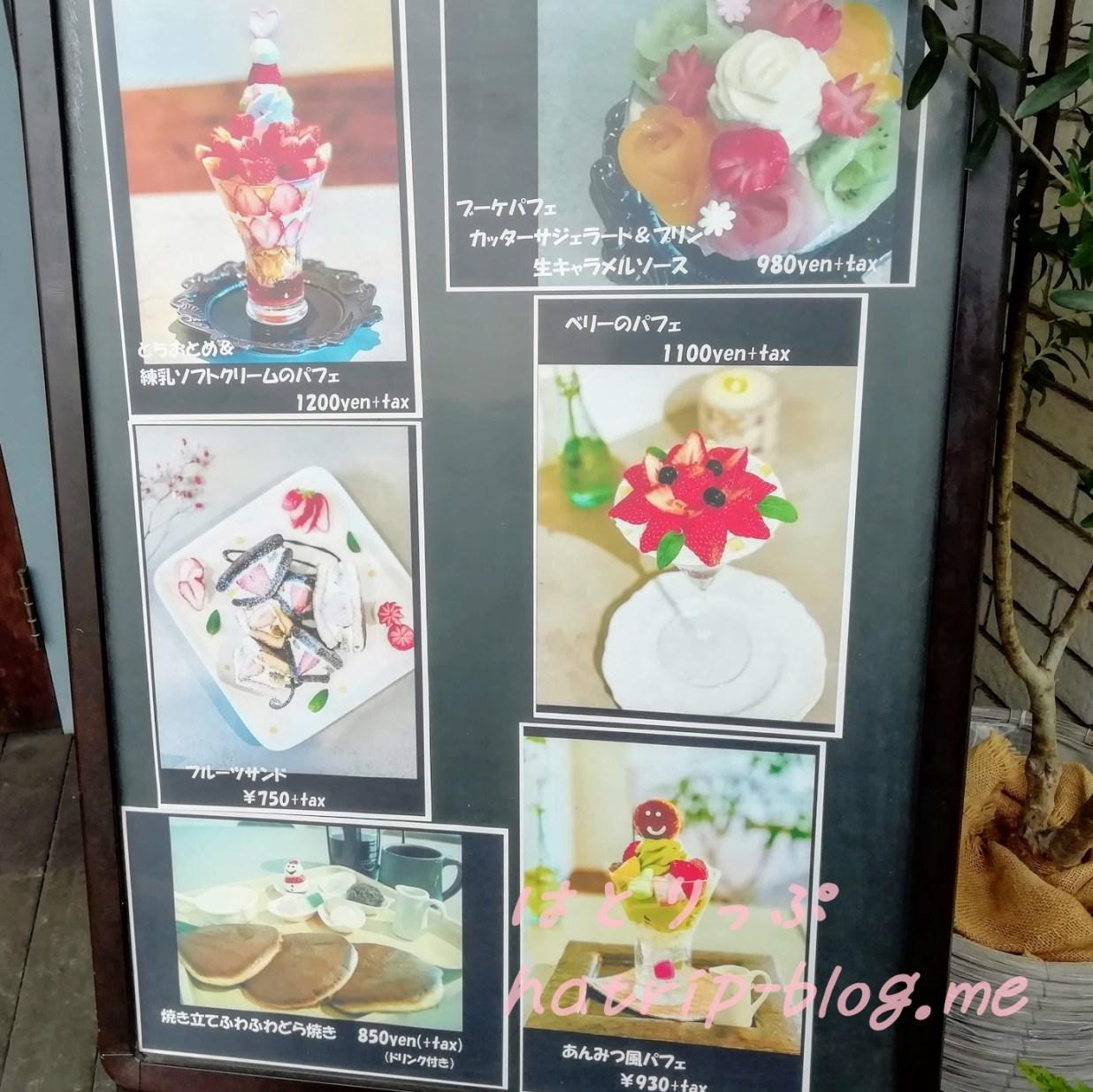 鎌倉 カフェレストラン 茶屋ひなた