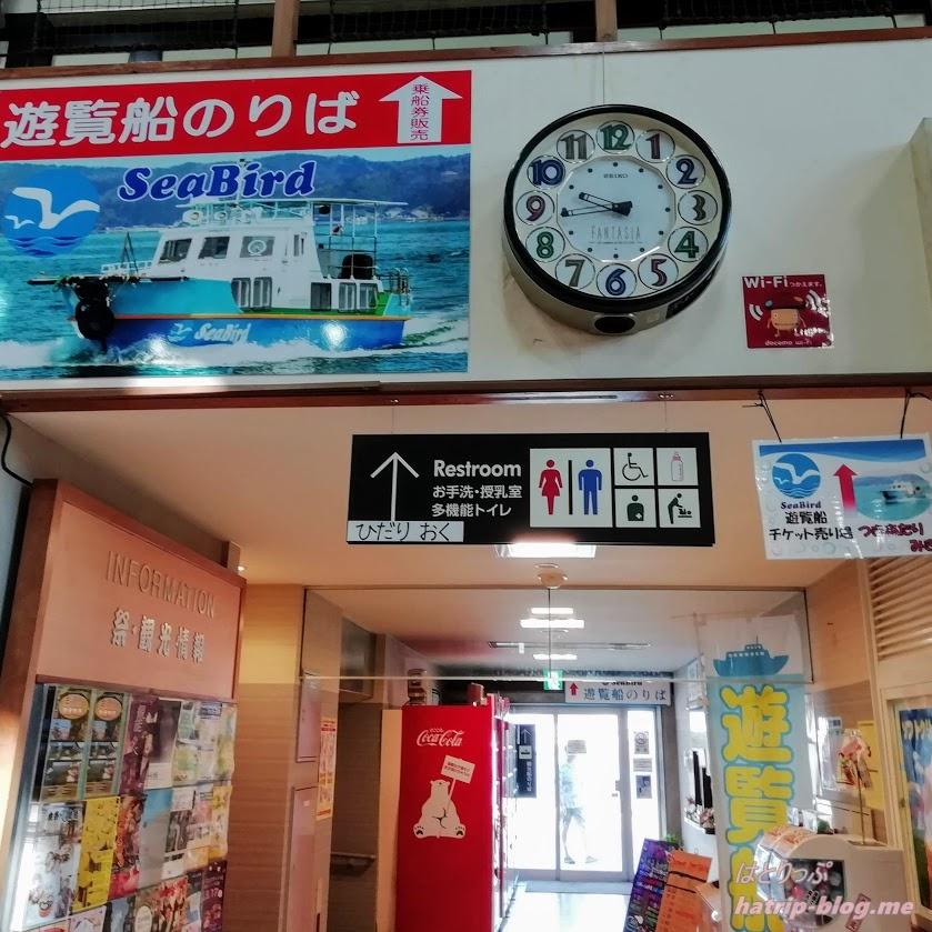 石川県七尾市 道の駅 能登食祭市場 遊覧船 SeaBird