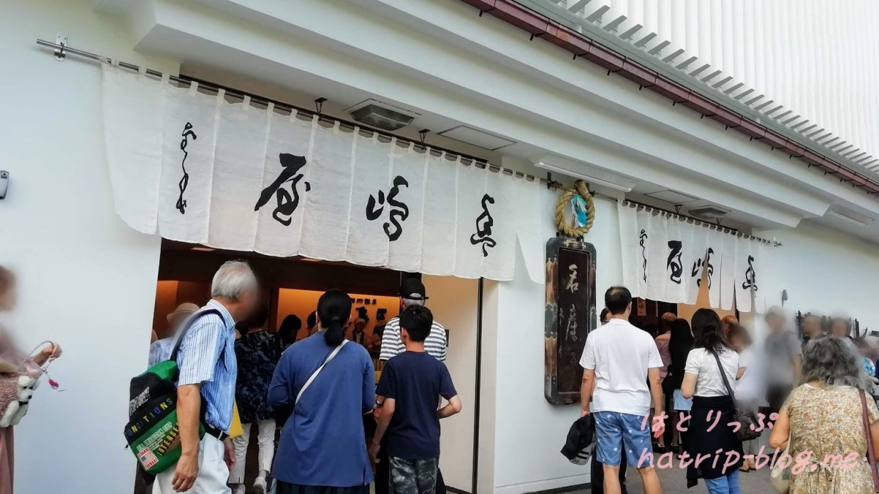 鎌倉 豊島屋本店 鳩の日 8月10日