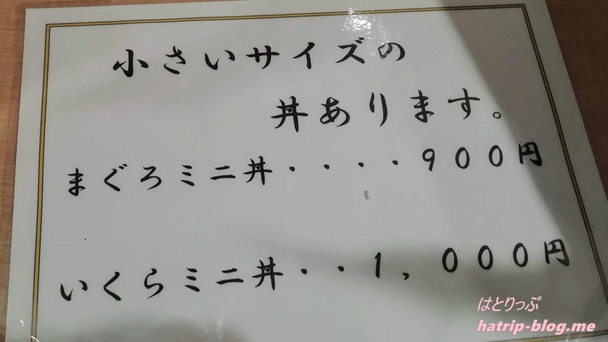 石川県七尾市 道の駅 のとじま交流市場