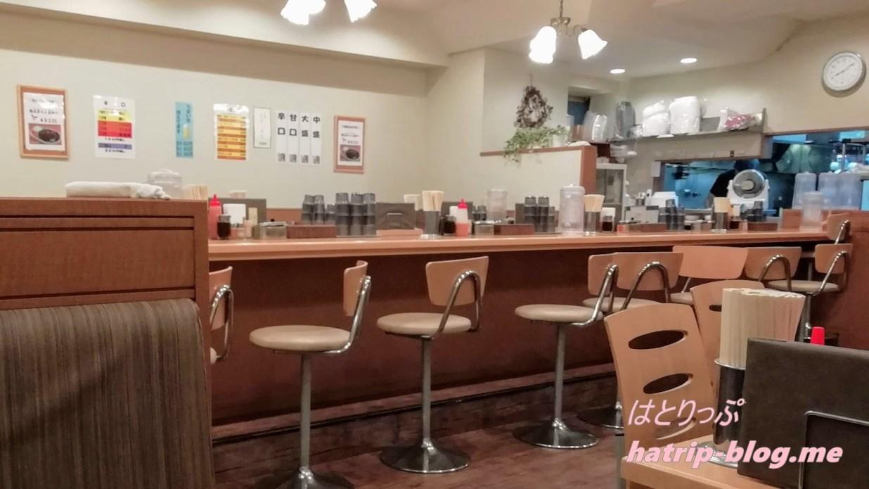 横浜 スタミナカレーの店 バーグ 吉野町店