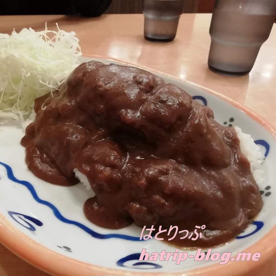 横浜 スタミナカレーの店 バーグ 吉野町店 ハンバーグカレー
