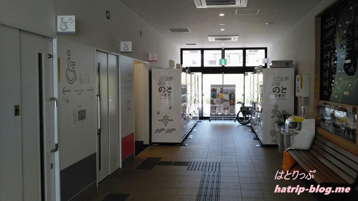 石川県羽咋市 道の駅 のと千里浜 トイレ