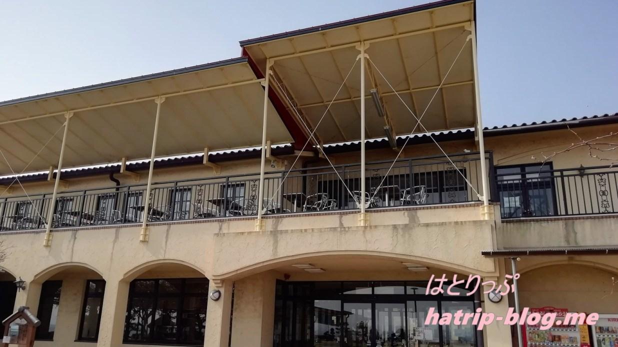 兵庫県淡路市 道の駅あわじ 海鮮レストラン 海峡楼 ミラドール