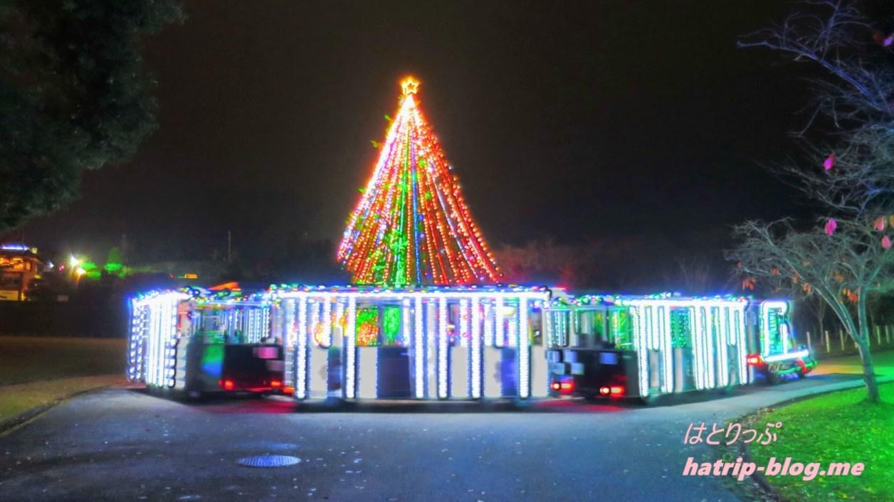 宮ケ瀬ダム クリスマス イルミネーション ミーヤ号 ロードトレイン
