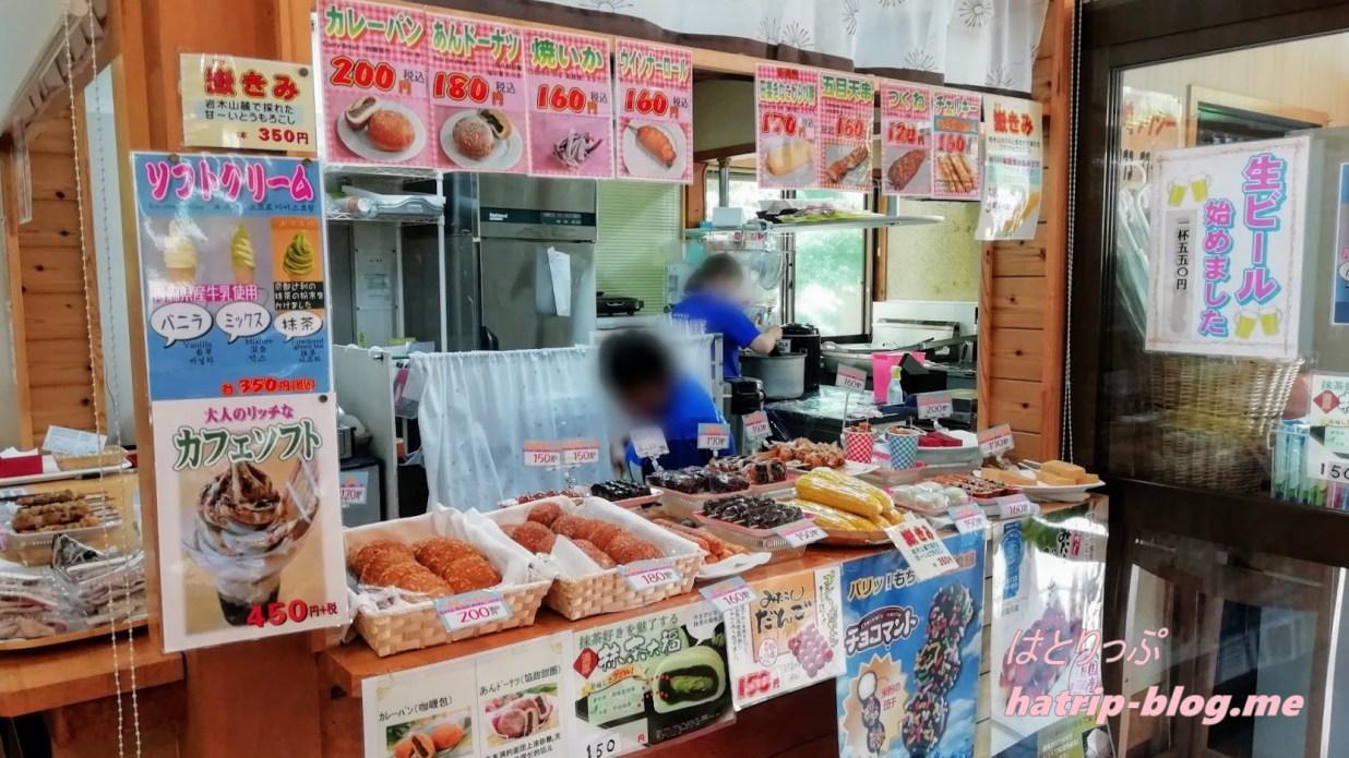 青森県西津軽郡 白神山地 十二湖 森の物産館 キョロロ 軽食コーナー ランチ