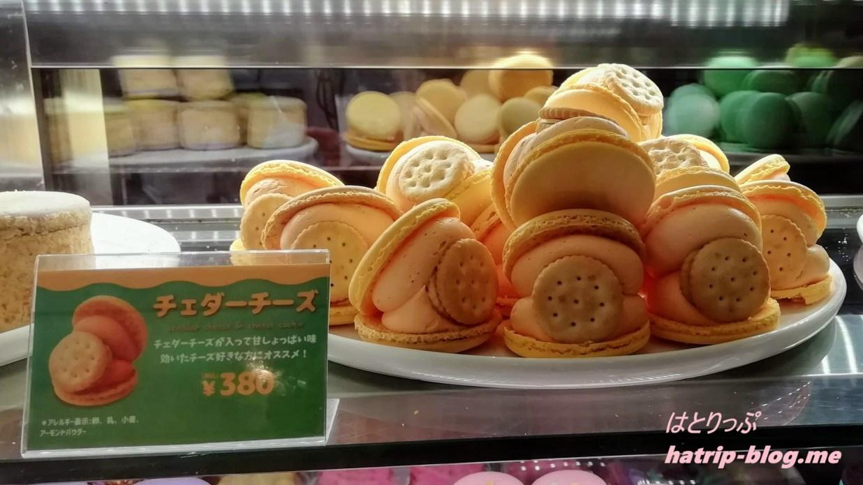 東京都新宿区 新大久保 マカプレッソ MACAPRESSO 本店 マカロン チェダーチーズ