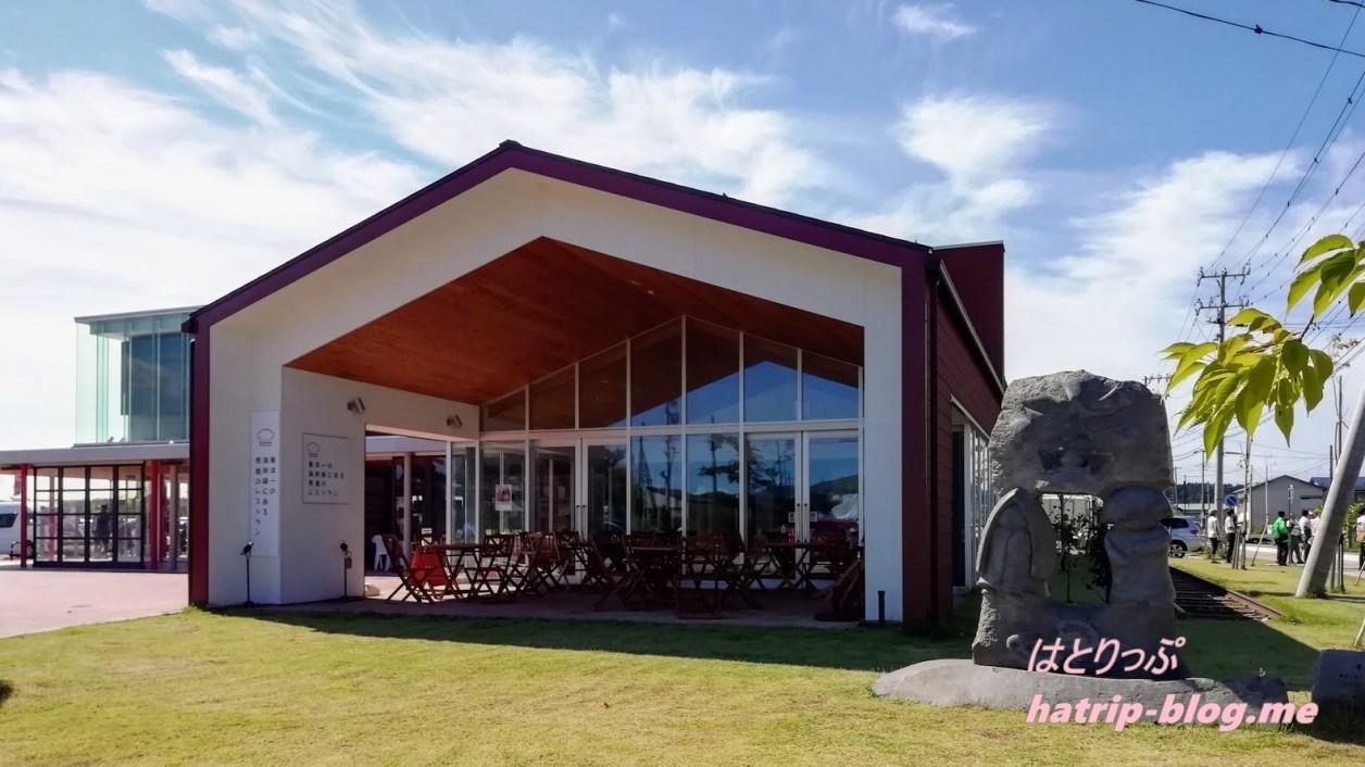 秋田県男鹿市 道の駅おが オガーレ 東洋一の海岸線にある男鹿のレストラン