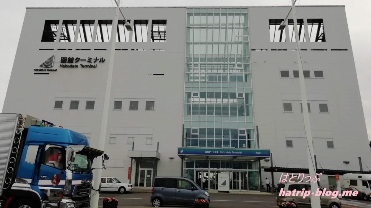 北海道函館市 函館フェリーターミナル
