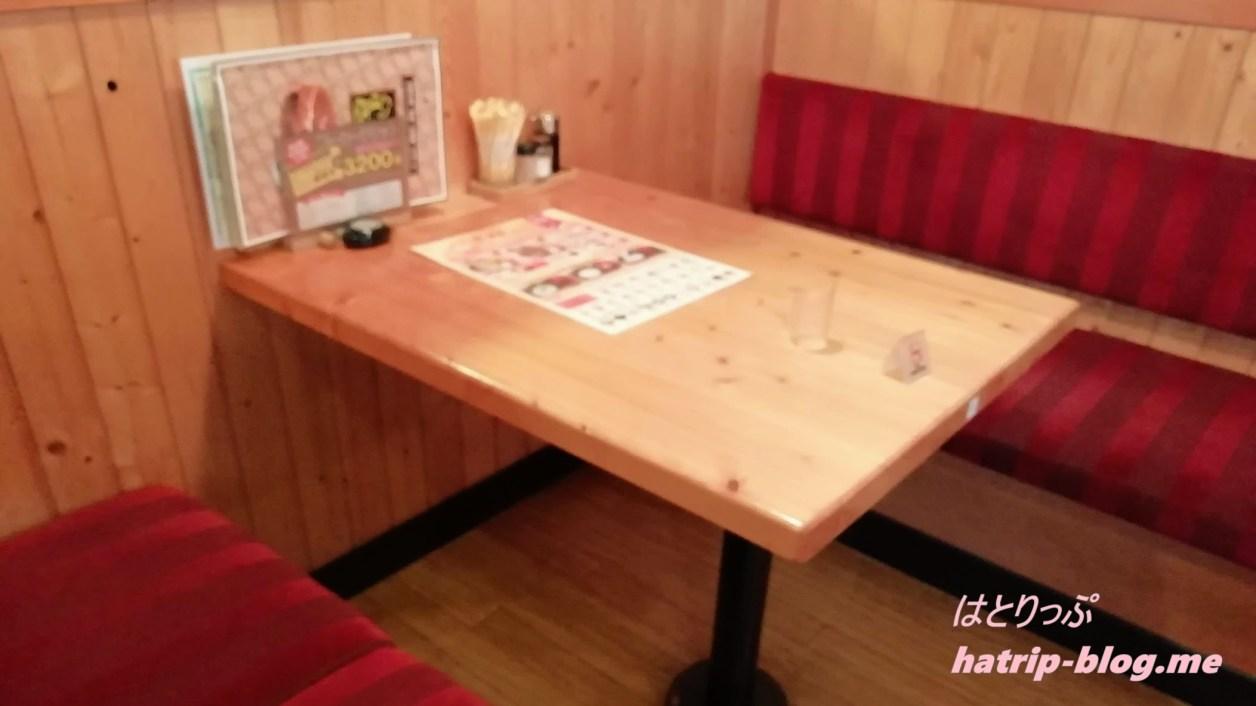 愛知県名古屋市 金シャチ珈琲店 黒川店