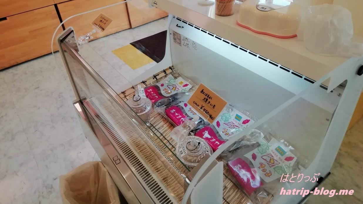 茨城県水戸市 熟成焼き芋専門店 あづまや 冷蔵 焼きいも