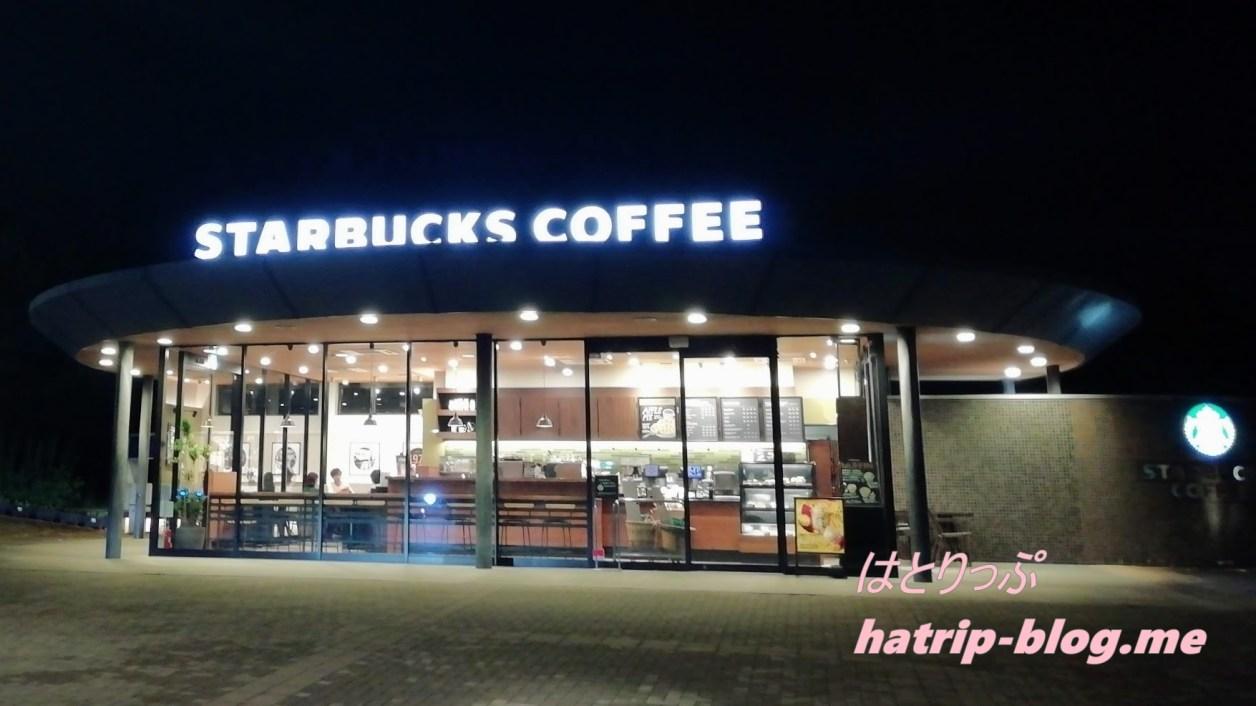 山陽自動車道 三木サービスエリア 下り スターバックスコーヒー