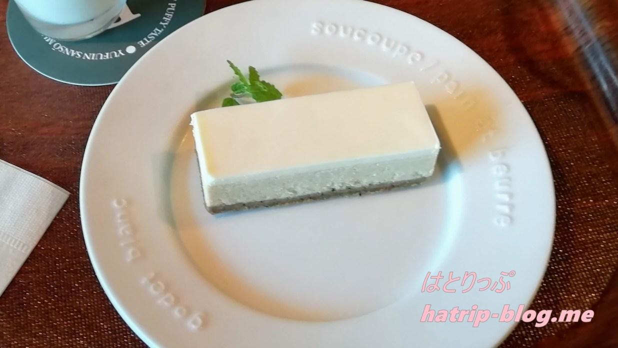 別府湾SA B-speak cafe ビースピークカフェ アールグレイのチーズケーキ