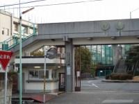 愛知高校への行き方