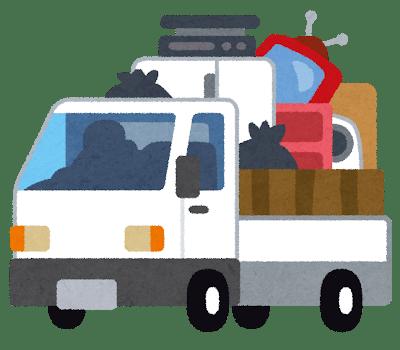 令和二年度廃品回収のお知らせ
