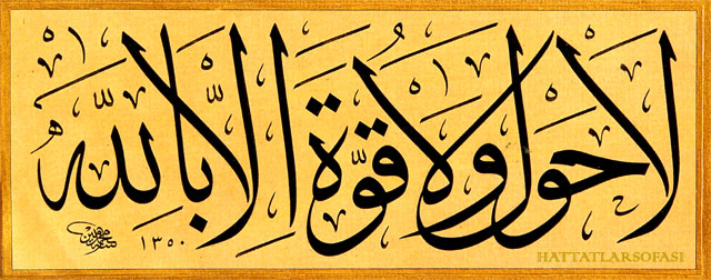 Hattat Mehmed Emîn Yazıcı-Hattatlar Sofası