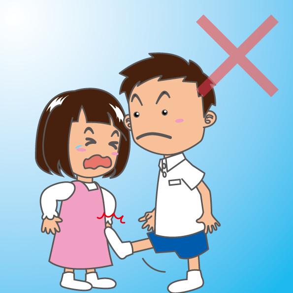 他害がある子の支援(思考レベル1)