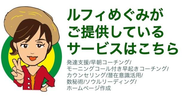 3月のマンツーマン遊びの会開催します。