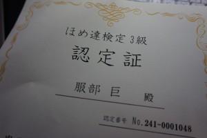 DSC03445_R