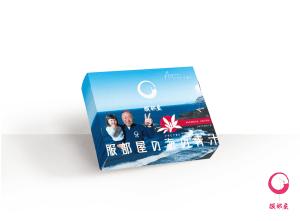 hattoriya-akamoku-aojiru-matcha-box