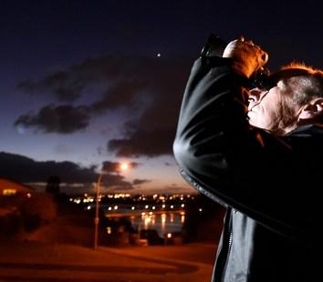 Alarm over 'alien space ship' sighting