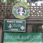 タイ「スターバンコーヒー」に行ってみた